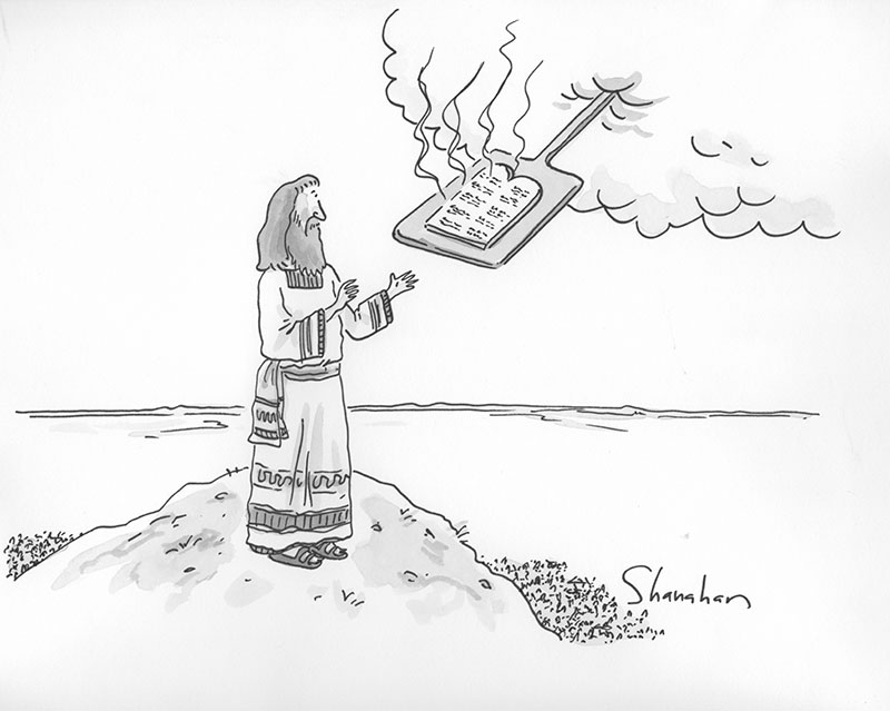 Danny Shanahan Caption Contest